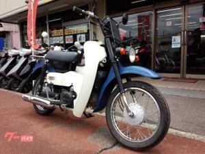 スズキ/バーディー50 セル付き 4サイクル FI車 ブルー
