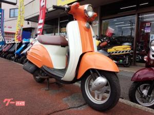 スズキ/ヴェルデ 2サイクルエンジン 後期モデル オレンジ&ホワイト