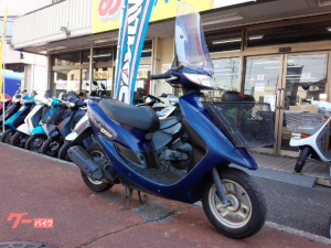 ホンダ/ライブDio 2サイクルエンジン シャッターキー付き 後期モデル スクリーン付き 前カゴ付き ブルー