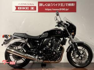ホンダ/CB1100 ブラックスタイル グリップヒーター ビキニカウル
