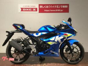 スズキ/GSX-R125 2019年モデル フルノーマル