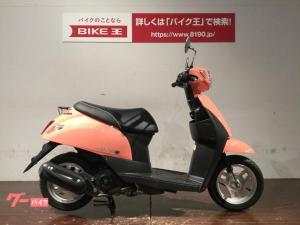 スズキ/レッツG インジェクション