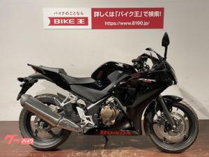 ホンダ/CBR250R マルチバー