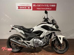 ホンダ/NC700X エンジンガード付き
