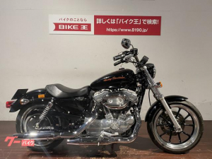 HARLEY-DAVIDSON/XL883L スーパーロー サドルバック FIモデル