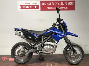 カワサキ/Dトラッカー125 2010年モデル