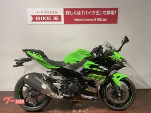 カワサキ/Ninja 250 2018年モデル KRTエディション
