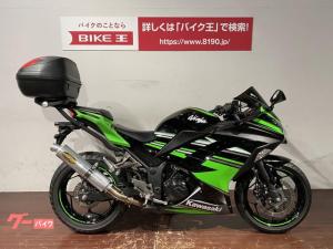カワサキ/Ninja 250 2016年モデル KRTエディション