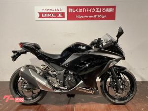 カワサキ/Ninja 250 2014年モデル フルノーマル
