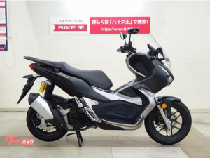 ホンダ/ADV150 ABS マルチバー リアキャリア
