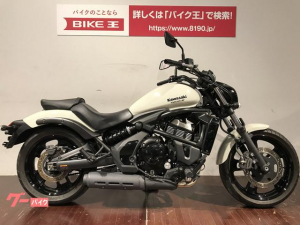 カワサキ/バルカンS ノーマル車 2016年モデル