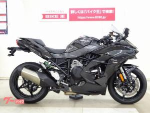 カワサキ/Ninja H2 SX 並行輸入 グリップヒーター センタースタンド