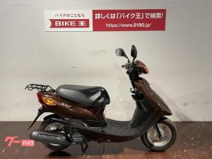 ヤマハ/JOG 2013年モデル インジェクション