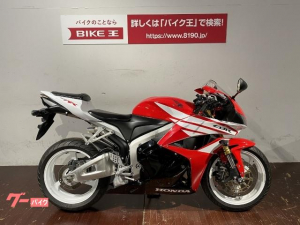 ホンダ/CBR600RR 2012年モデル マルチバー
