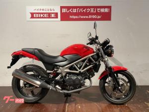 ホンダ/VTR250 2013年モデル インジェクション フルノーマル