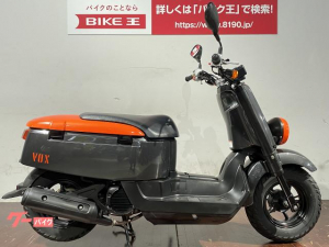 ヤマハ/VOX 2012年モデル サイドスタンド インジェクション
