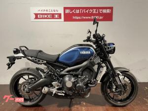 ヤマハ/XSR900 グリップヒーター LEDウィンカー グラブバー
