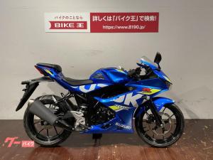 スズキ/GSX-R125 ABS フルノーマル