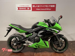 カワサキ/Ninja 400R 2012年モデル USBソケット
