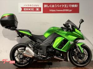 カワサキ/Ninja 1000 ブライト正規逆輸入車 グリップヒーター リアボックス