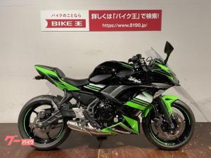 カワサキ/Ninja 650 KRTエディション フェンダーレス ETC標準装備