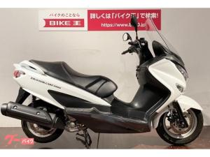 スズキ/バーグマン200 2014年モデル フルノーマル