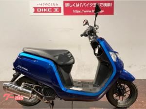 ホンダ/ダンク 2014年モデル 武川サイレンサー グリップヒーター