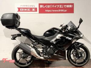 カワサキ/Ninja 400 ABS 2021年モデル GIVIリアボックス
