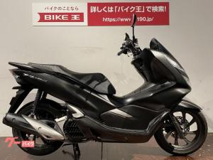 ホンダ/PCX150 2020年モデル スマートキー