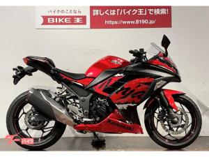 カワサキ/Ninja 250 ABS OVERレーシングエンジンスライダー