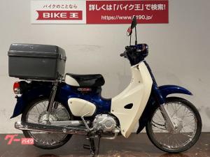 ホンダ/スーパーカブ50 AA04型 FIモデル リアボックス