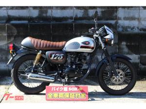 カワサキ/W175 CAFE ノーマル車 2020年モデル