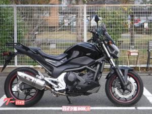 ホンダ/NC700S DCT ヨシムラマフラー