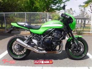 カワサキ/Z900RSカフェ ノーマル