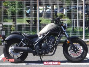 ホンダ/レブル250 2017年モデル