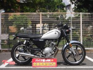 ヤマハ/YB125SP 2017年モデル