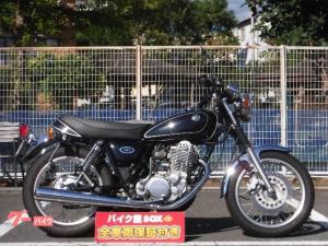 ヤマハ/SR400 2007年モデル