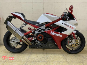 bimota/DB8 SP