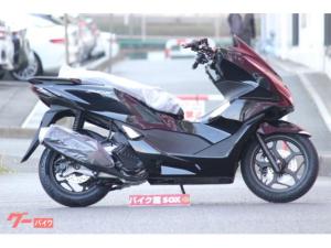 ホンダ/PCX・2021年モデル