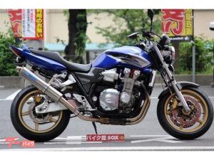 ホンダ/CB1300Super Four