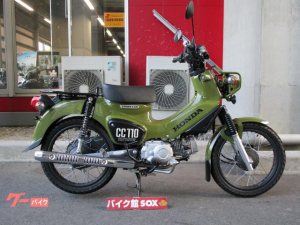 ホンダ/クロスカブ110 2021式年モデル