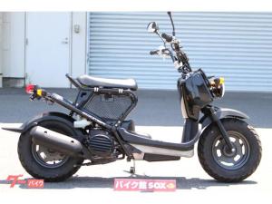 ホンダ/ズーマー サイドスタンド付 2011年モデル