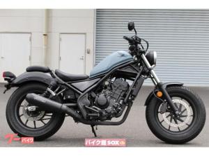 ホンダ/レブル250 モリワキスリップオン付 ワンオーナー 2019年モデル