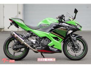 カワサキ/Ninja 400 KRTエディション ヨシムラサイクロンチタン付