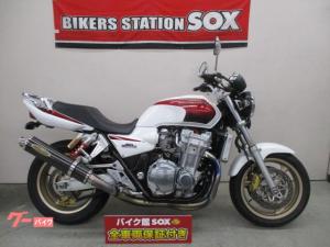 ホンダ/CB1300Super Four 2001年モデル