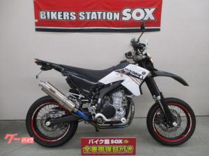ヤマハ/WR250X 2014年モデル