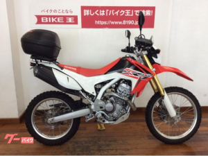 ホンダ/CRF250L