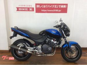 ホンダ/HORNET DX