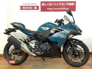 カワサキ/Ninja 400 ワンオーナー