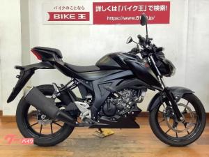 スズキ/GSX-S125 フルノーマル